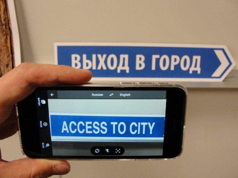 ترجمه عکس با گوگل ترنسلیت