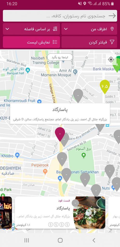 کافه های تهران روی نقشه در اپ فودیسم