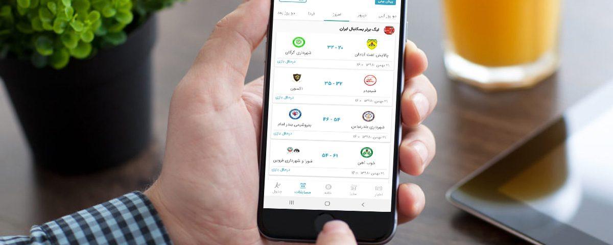 نقد و بررسی اپلیکیشن سکو ، معرفی برنامه موبایل اخبار ورزشی سکو