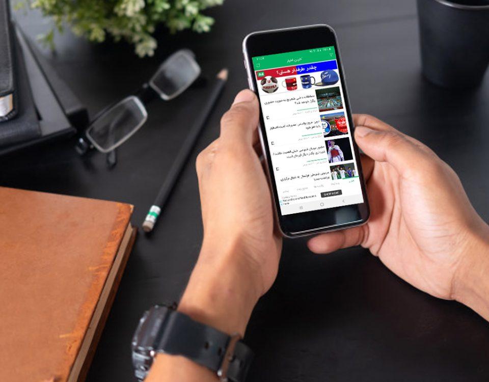 نقد و بررسی اپلیکیشن پاتوپ ، اخبار زنده فوتبال نتایج زنده فوتبال در اپلیکیشن پاتوپ
